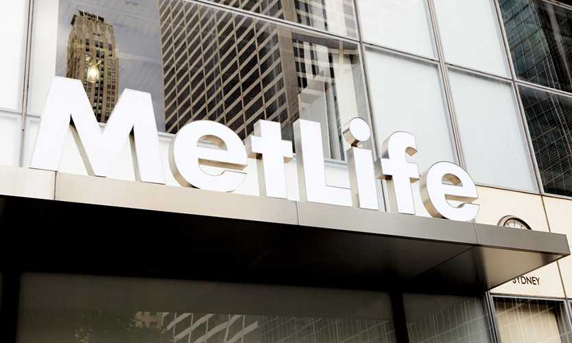 US court puts MetLife 'too big to fail' case on indefinite pause