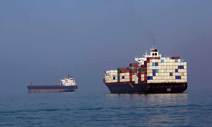 Container ship, Strait of Hormuz