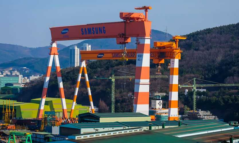 Samsung shipyard in Geoje, South Korea