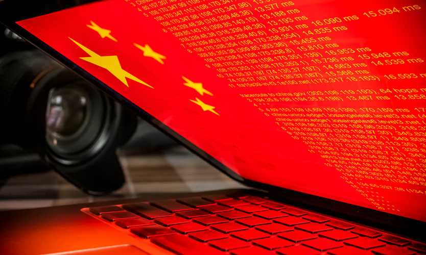 China cyberattack