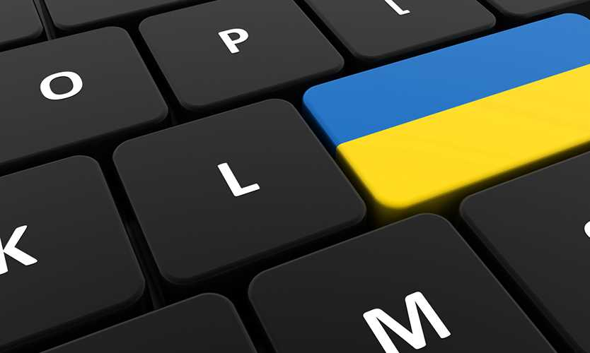 Ukraine scrambles to contain new cyber threat after NotPetya attack