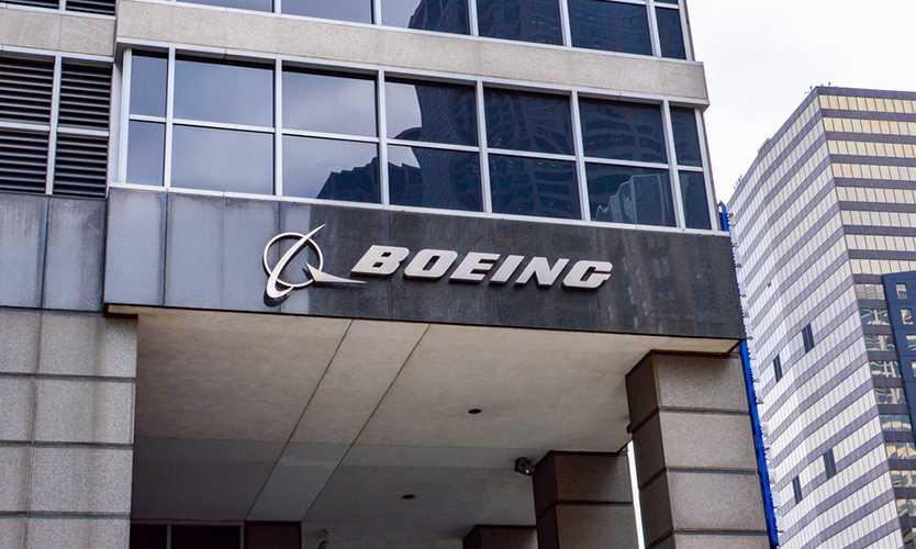 Boeing headquarters in Chicago