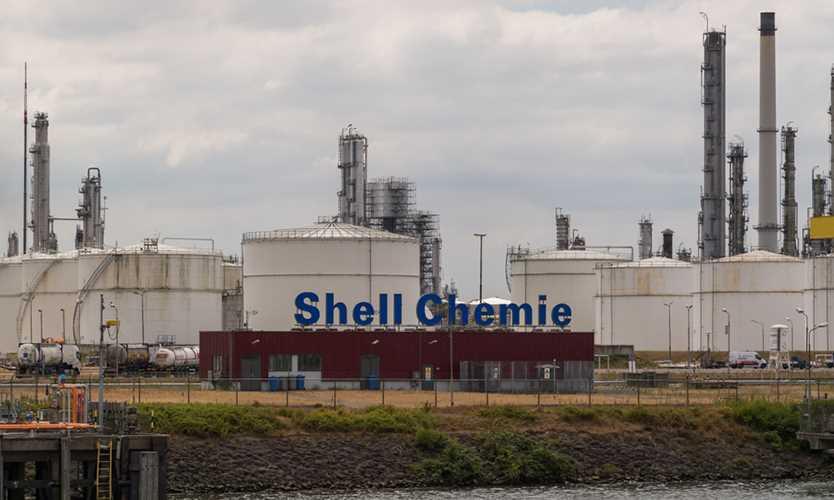 Shell refinery in Moerdijk, Netherlands