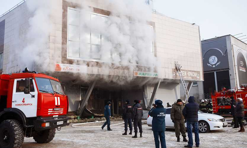 Fire at Russian mall