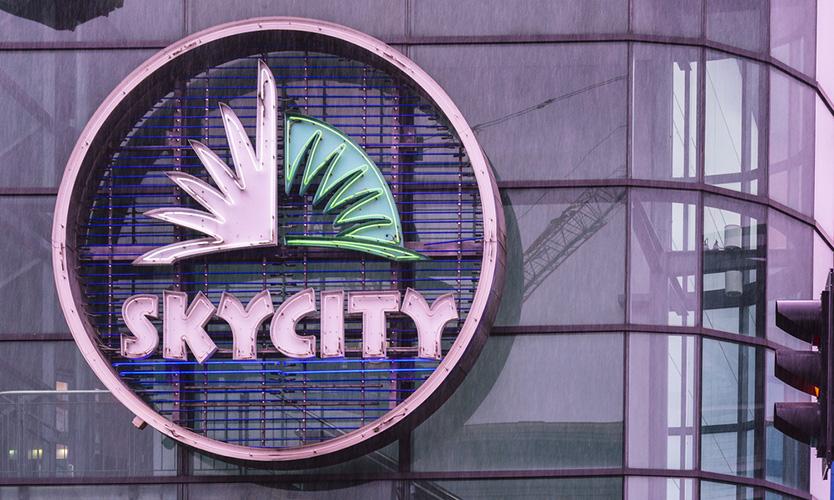 SkyCity convention center