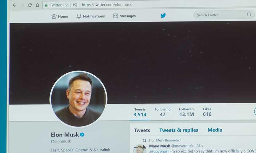 Tesla Musk SEC Twitter