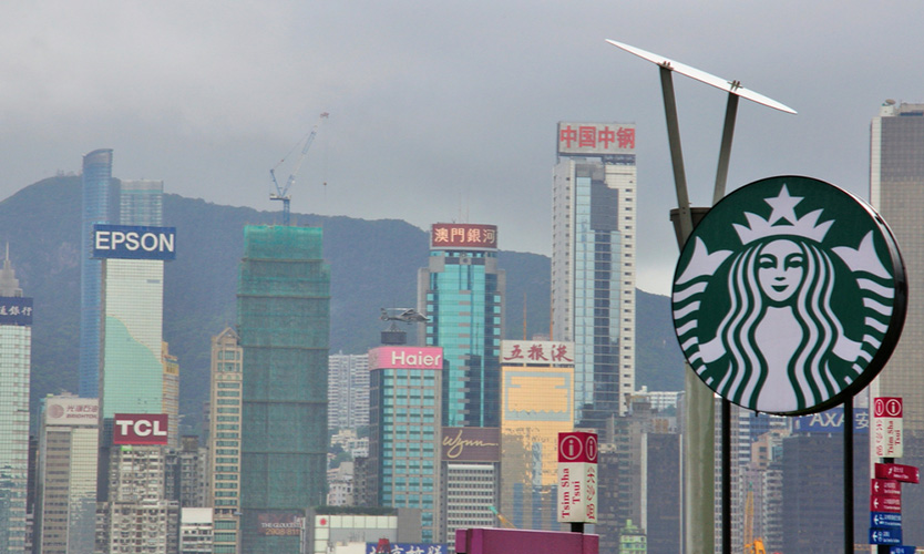 Hong Kong Starbucks