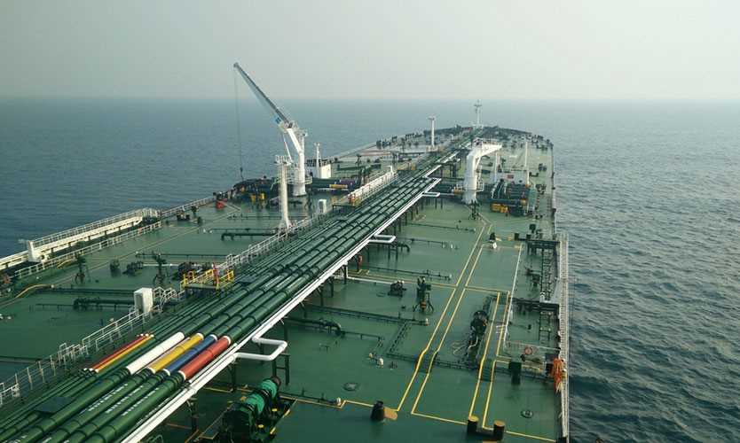 Very large crude carrier