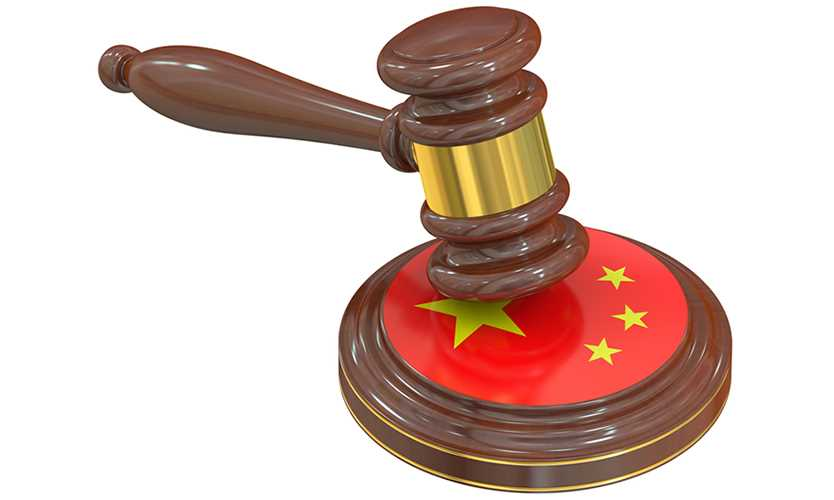 China regulators