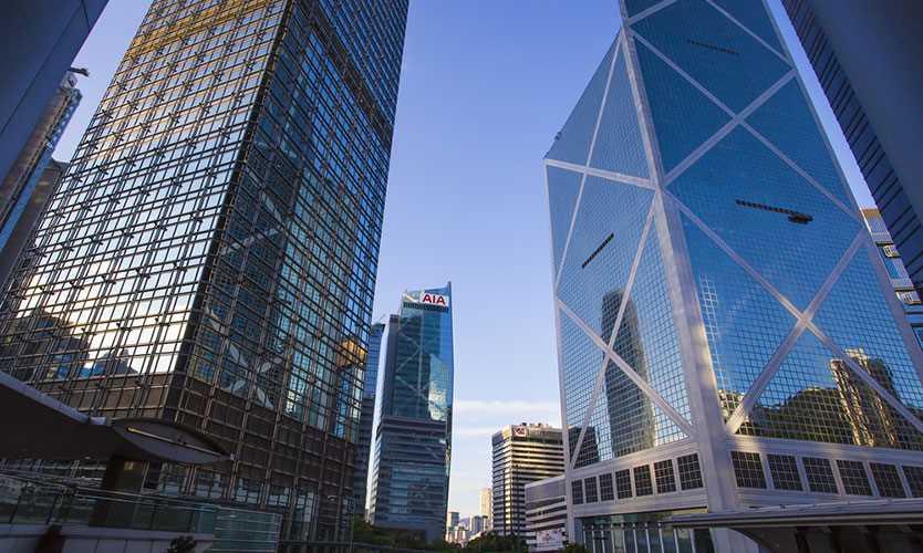 AIA AIG Tower in Hong Kong