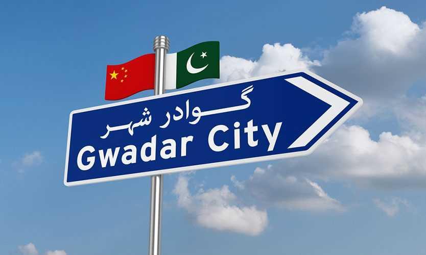 Gwadar City