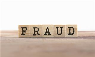 California chiropractor medical equipment provider suspended from workers comp system for fraud
