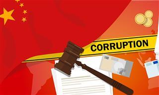 China anti graft official Yang Xiaochao likely to head insurance regulator