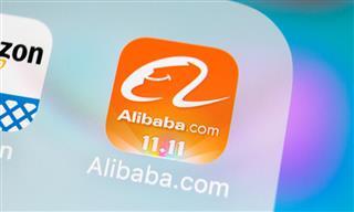 Alibaba criticizes crypto moniker