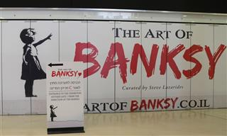 Extensive Banksy art exhibit may lack one major detail: insurance