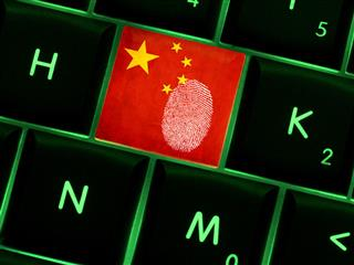 Chinese hackers graduating to identity theft
