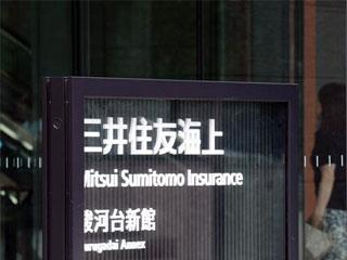 Amlin P.L.C. shareholders approve acquisition by Japanese insurer Mitsui Sumitomo Insurance Co.