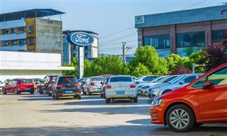 Ford dealership in Chongqing, China