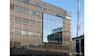 Danske Bank in Tallinn, Estonia