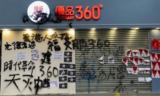 Hong Kong riot damage