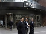 AIG bailout terms ruled illegal by federal judge in Maurice R. Greenberg lawsuit