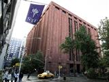 NYU sues FM Global for denied $1.47 billion Superstorm Sandy coverage claim, Factory Mutual Insurance, New York University