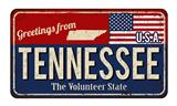 NCCI proposes 19% workers compensation rate reduction in Tennessee