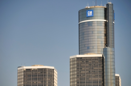 GM's pension plan funding levels slip in 2011