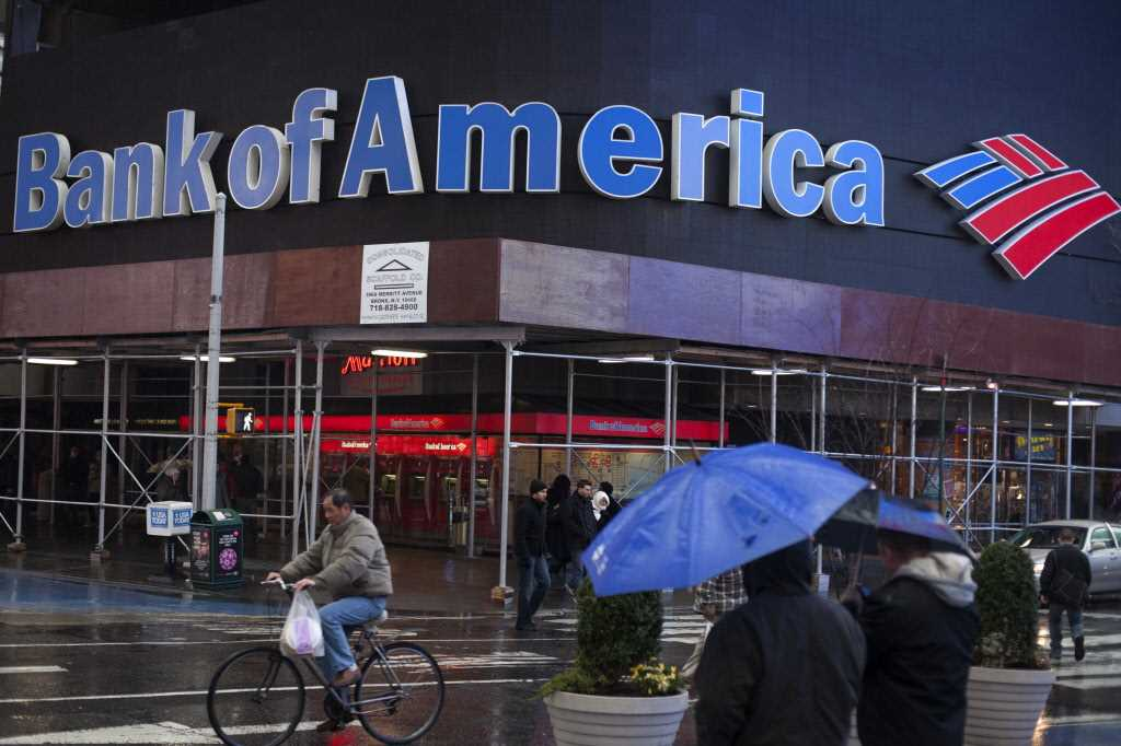 Bank of America to freeze DB plans