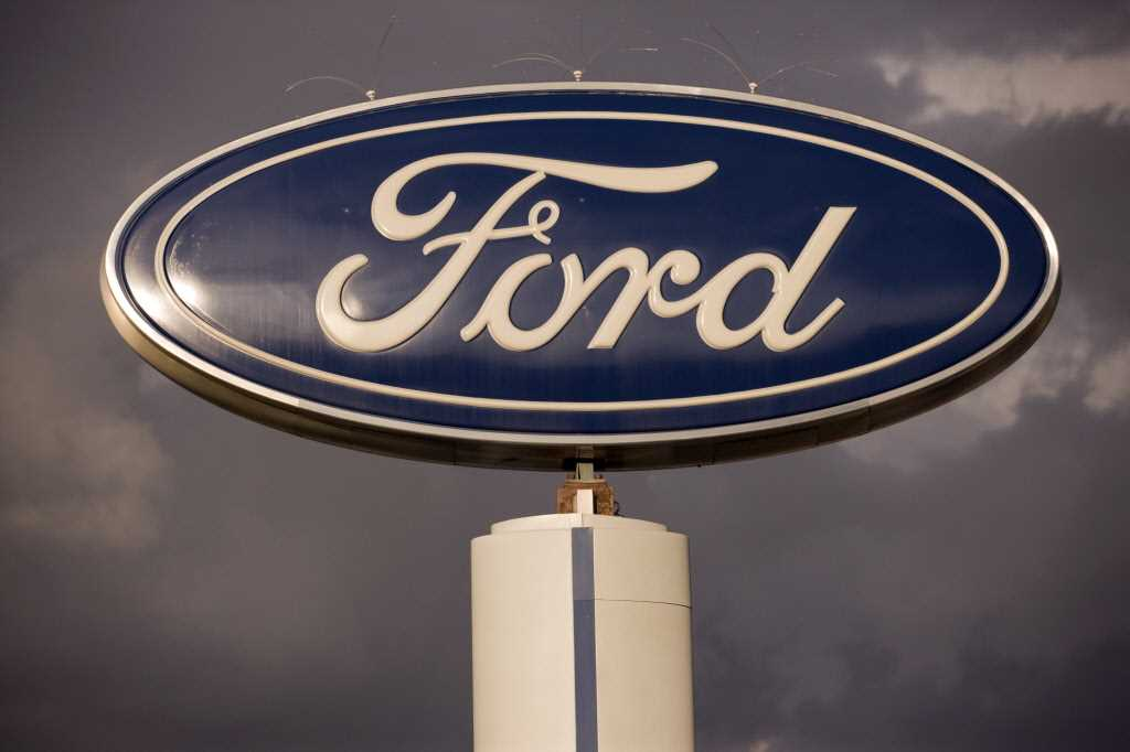 Ford reduces pension risk with innovative approach