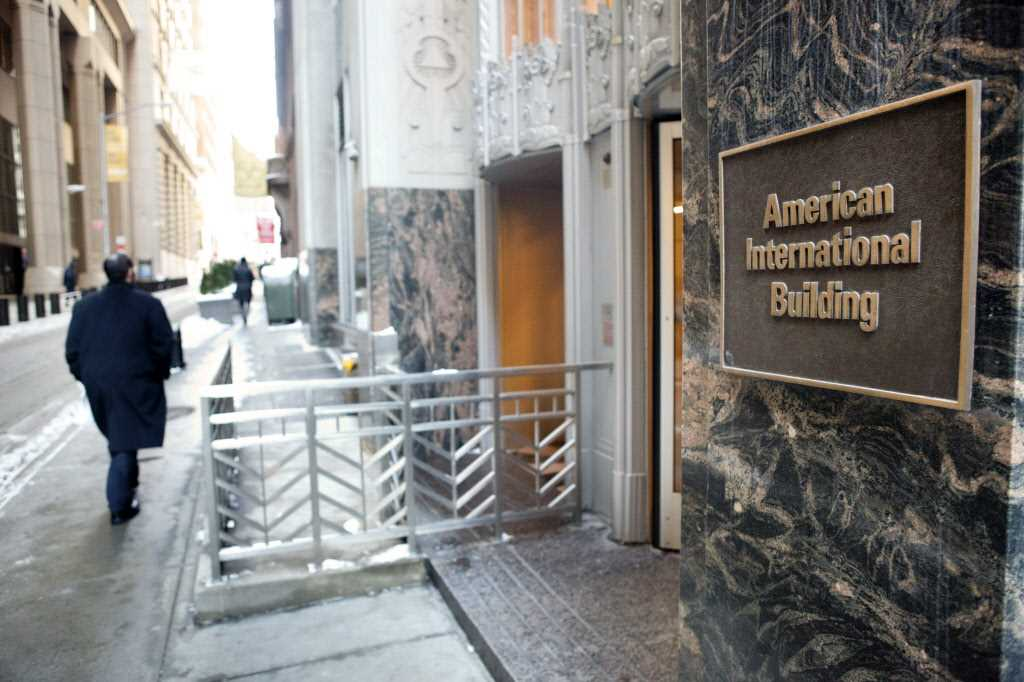 AIG's special tax treatment criticized by former TARP watchdogs