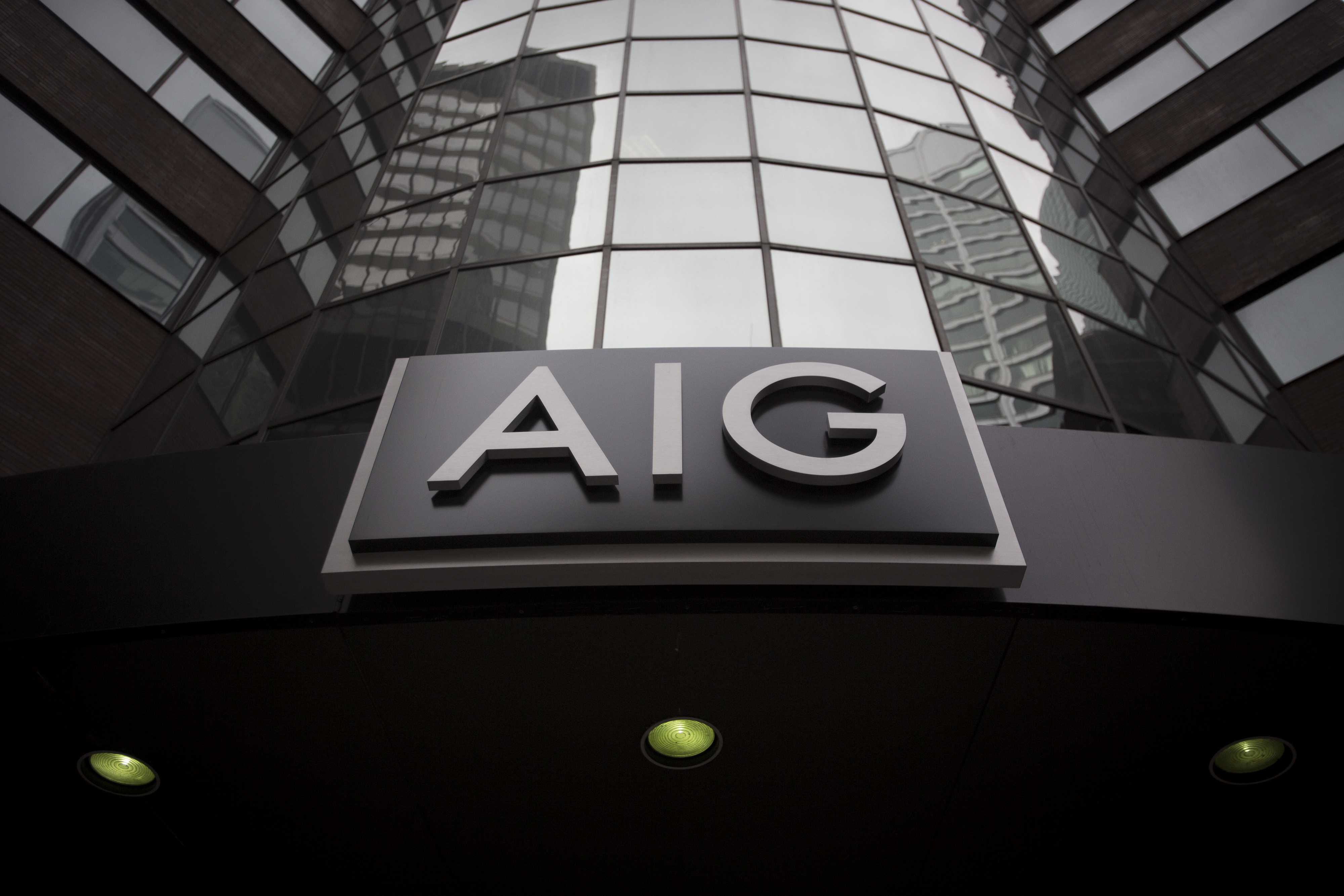 AIG seeks innovations in cyber risk, workers comp