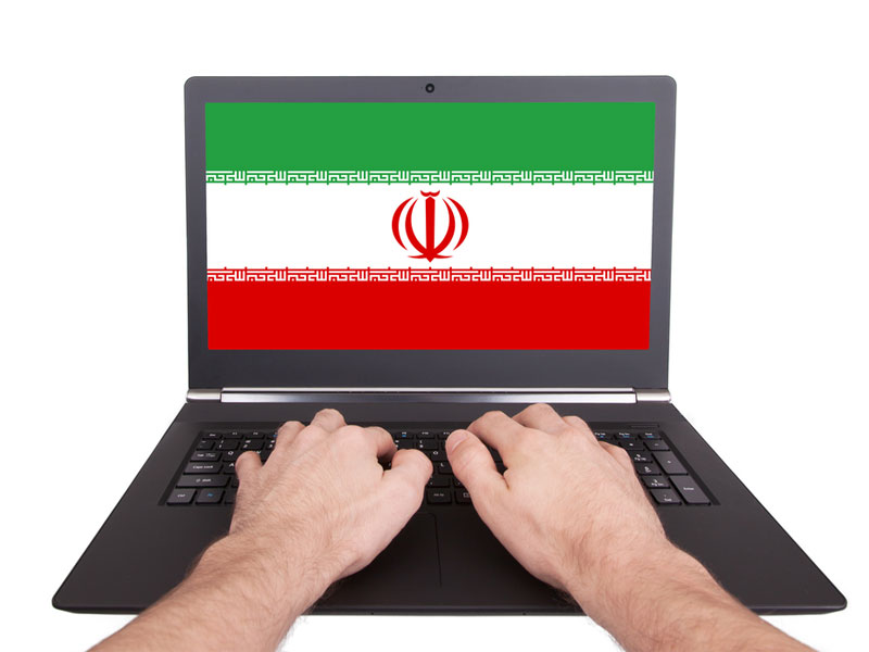 Iran cyber spy group hit in coordinated European raids