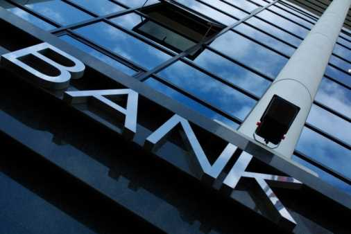 U.S. banks to pay $25M to New York state over mortgage system