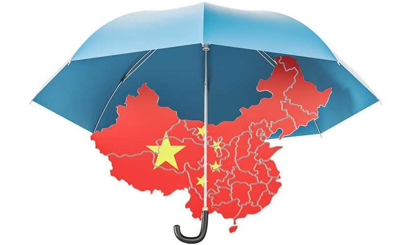 Chinese insurance