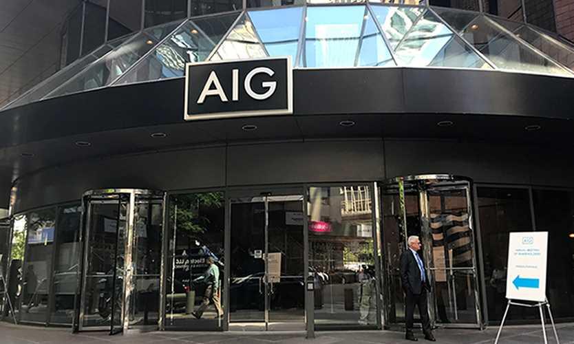 AIG institutes more changes as second-quarter profit falls