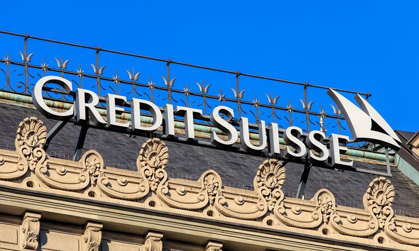 Suisse Corruption Hiring To Settle Probes Credit Asia Pays Us77m UzqSMVpG