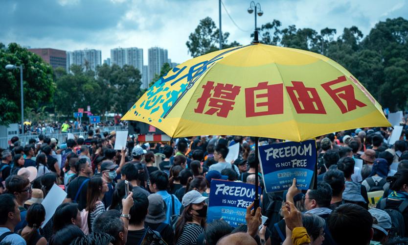 Hong Kong riots