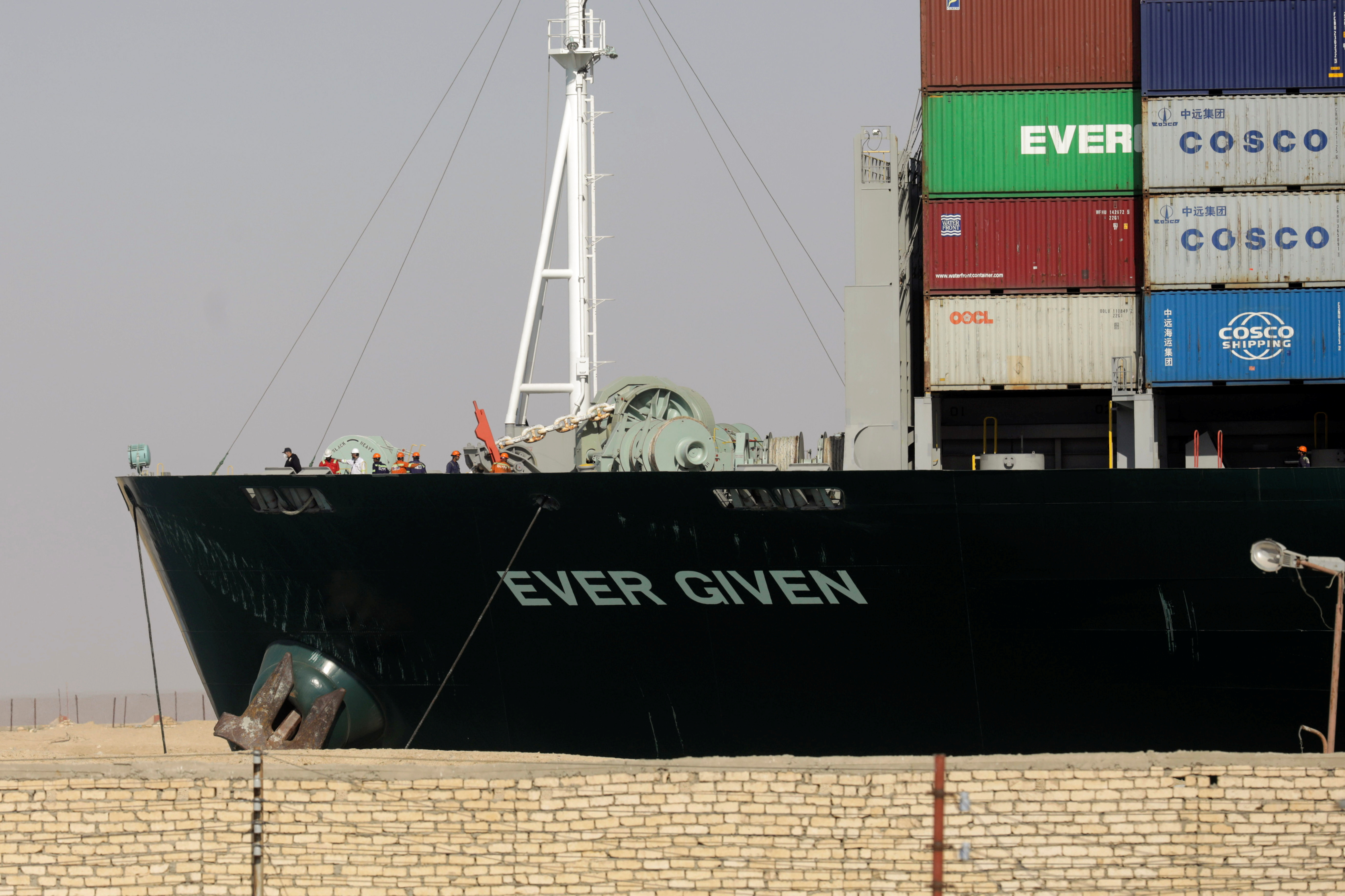 Container ship Ever Given
