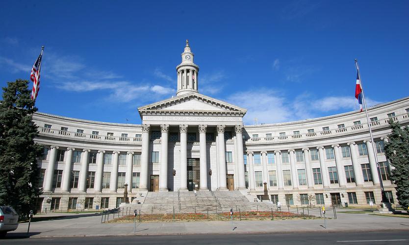 Denver city hall