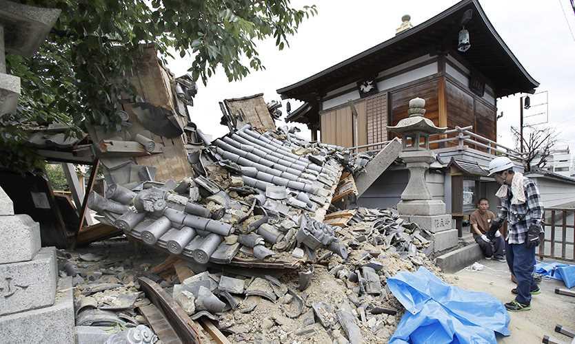 Osaka quake damages more than 6,000 buildings