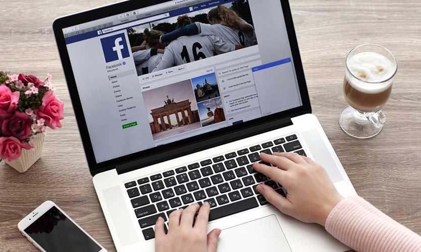 Offbeat Facebook quiz